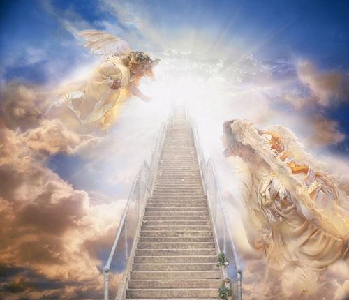 скачать торрент царствие небесное img-1