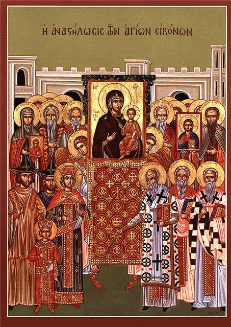 tp1 Всемирното Православие - НЕДЕЛЯ НА ПРАВОСЛАВИЕТО. БОГОСЛОВИЕ НА ИКОНИТЕ